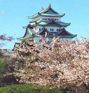 Schloß Nagoya