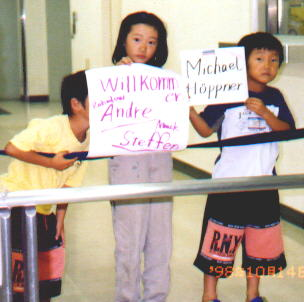 Nagoya Airport - waiting for JBO