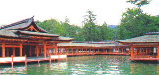 Itsukushima Schrein